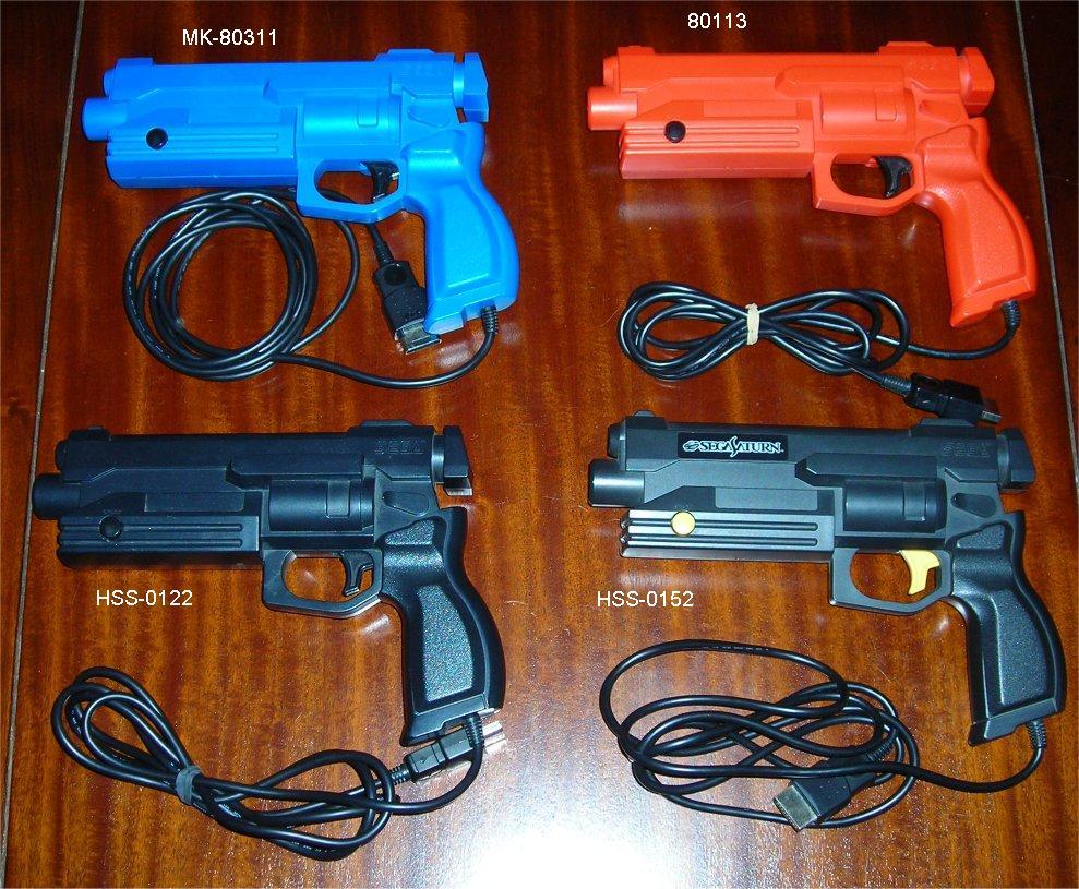 borne arcade gun